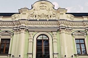 Элитный объект в Москве по адресу: Арбат ул., дом 39-41 от агентства элитной недвижимости Finch