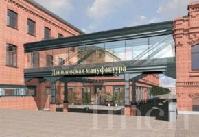 Элитный объект в Москве по адресу: Новоданиловская наб., 9 от агентства элитной недвижимости Finch